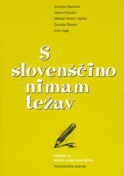 S-slovenscino-nimam-tezav-B