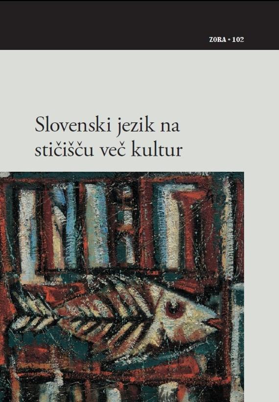 slovenski jeik na sticiscu vec kultur